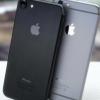 スペースブラック 新色の登場 iPhone7は発売日に購入したい オンラインショップがおすすめ